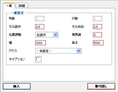 作成(セル)-01-1.PNG