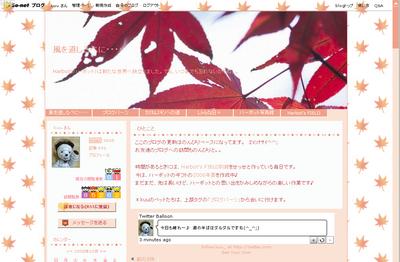 2008.10~ もみじ