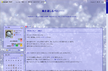 2008.1 氷