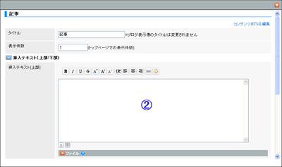 お知らせ-09.PNG