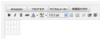 作成-01-2.PNG