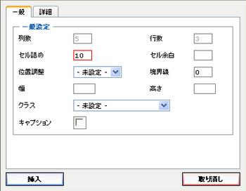 作成-03-1.PNG