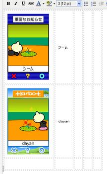作成-03-2.PNG