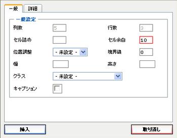 作成-04-1.PNG