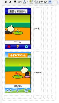 作成-04-2.PNG