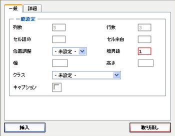 作成-05-1.PNG