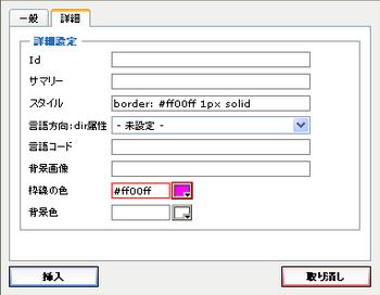 作成-06-1.PNG