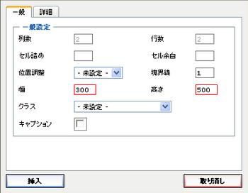 作成-08-4.PNG