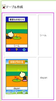 作成(セル)-01-3.PNG