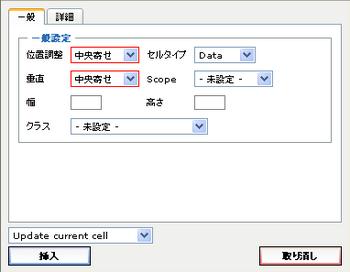 作成(セル)-01-4.PNG