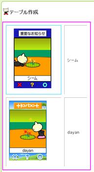 作成(セル)-01-7.PNG