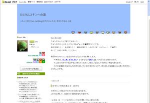 sakusei-05.PNG