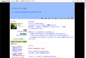 sakusei-12.PNG