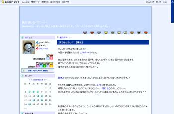 2008.4~ ハーボット