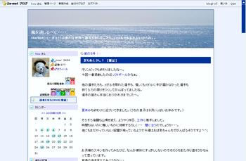2008.4~ 海