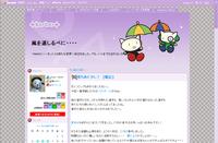 2008.7~ ハーボット