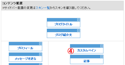 お知らせ-03.PNG