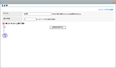 お知らせ-08.PNG