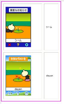 作成(セル)-01-2.PNG