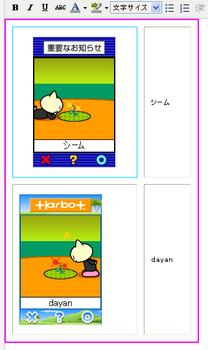 作成(セル)-01-6.PNG