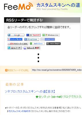 rssfeed-02.PNG